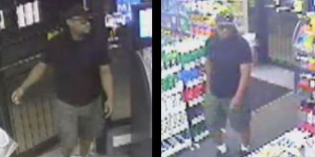 Man wanted for robbing Southaven tobacco store