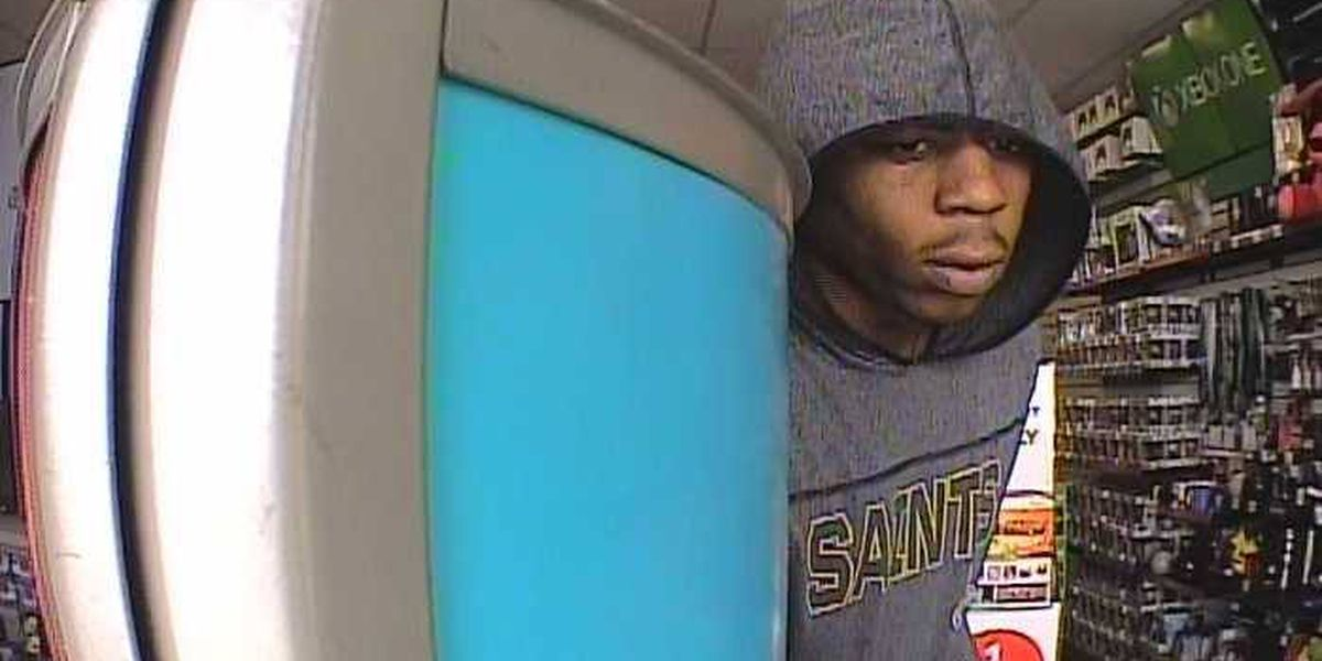 MPD searching for GameStop armed robbery suspect
