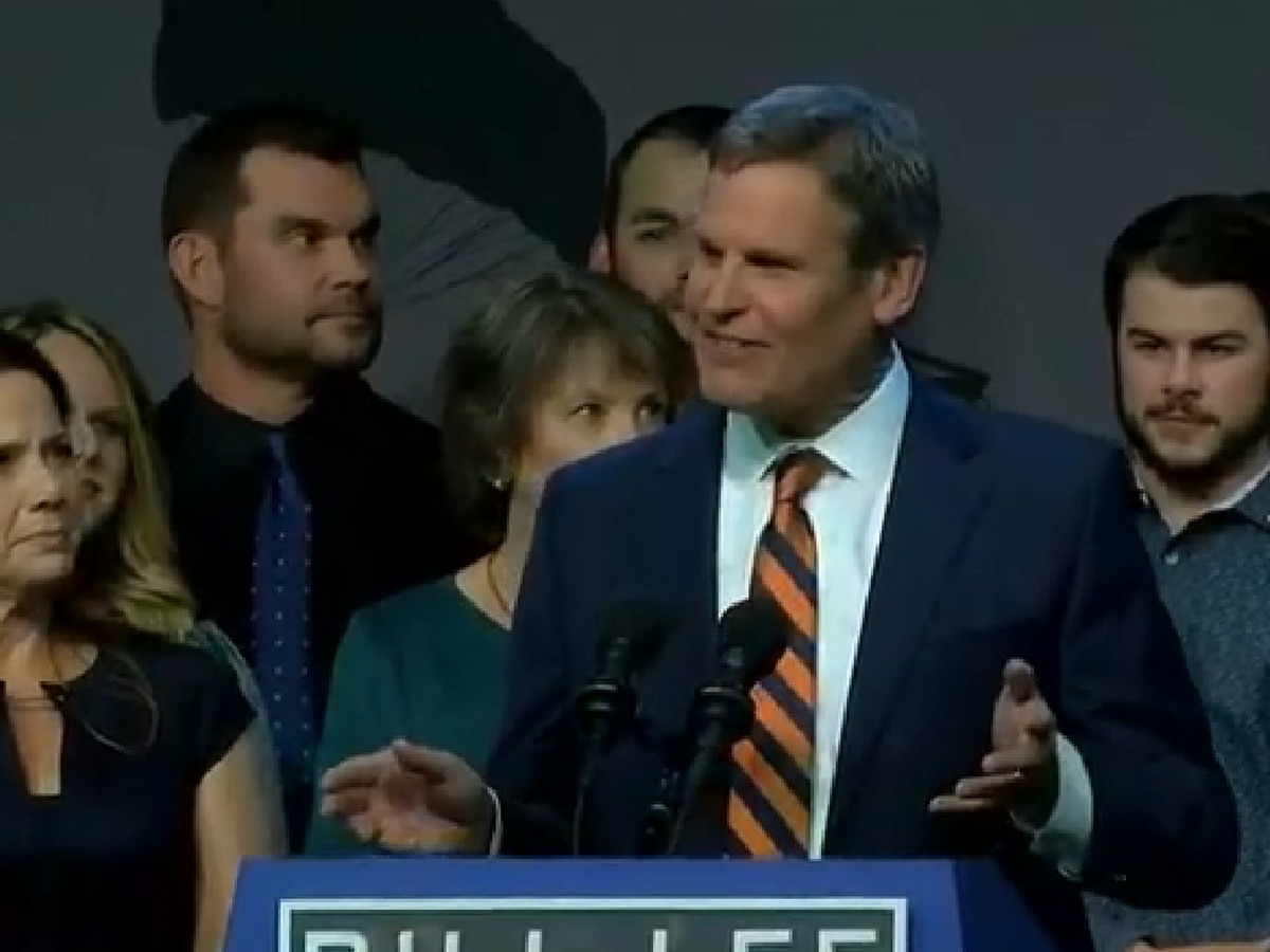 Bill Lee to be sworn in as Tennessee's 50th governor