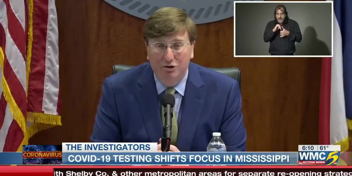 The Investigators: Mississippi's COVID-19 testing strategy is about to change