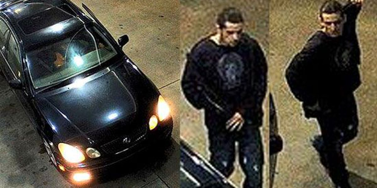 Man wanted for trying to pry open coin machine